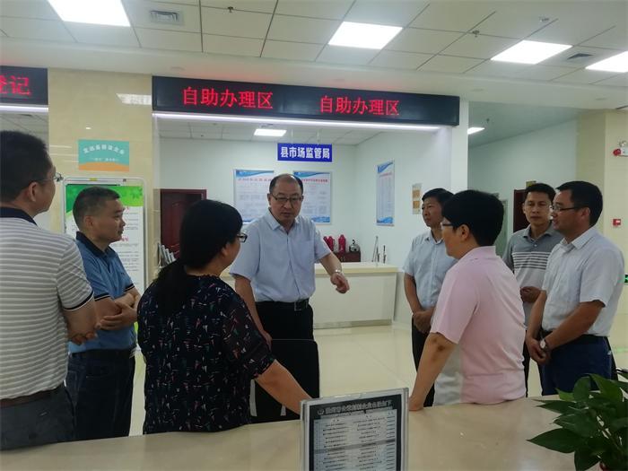 滁州市市場監管局來定遠調研企業開辦提速工作