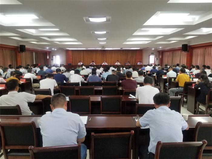縣政府安委會第三次全體(擴大)會議召開